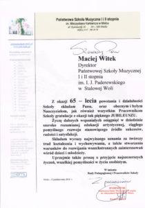 PSM-ii-ii-st-Mielec