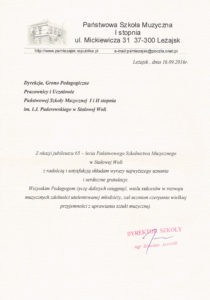 PSM-I-st-Leżajsk