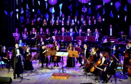 Koncert Świąteczny z okazji 80 lecia Miasta Stalowa Wola - 19 grudnia 2018 r.